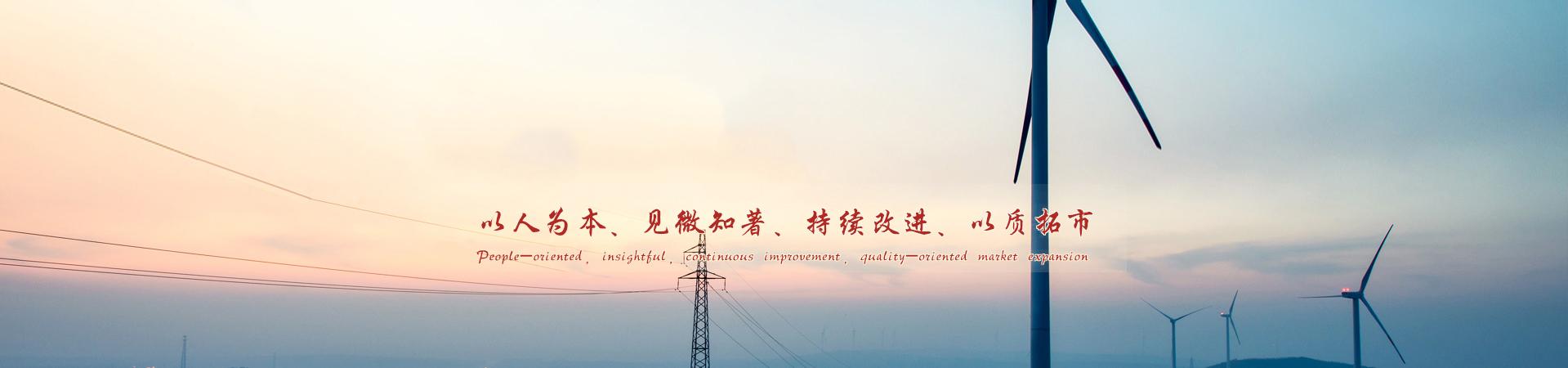 贵州工程监理